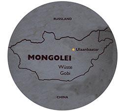 kanzlei-charity-bild-mongolai-karte-rund-start